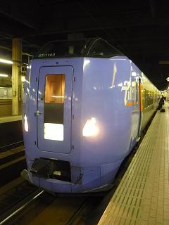 P1030048A.JPG