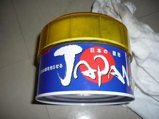 P1040089A.JPG