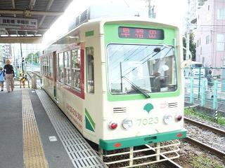 P1050521A.JPG