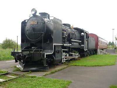 P1100274A.JPG