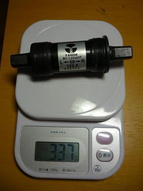 P1100361A.JPG