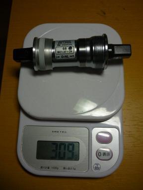 P1100362A.JPG