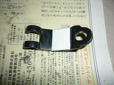 P1100386A.JPG