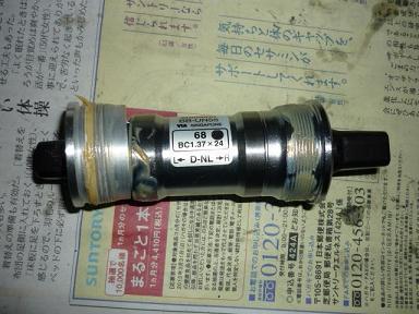 P1100390A.JPG