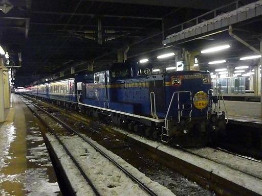 P1100735A.jpg