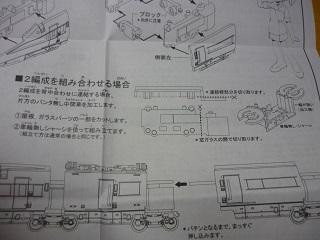 P1110766A.jpg