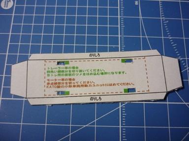 P1110944A.jpg