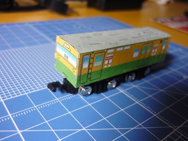 P1110945A.jpg