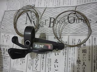 P1120145A.jpg