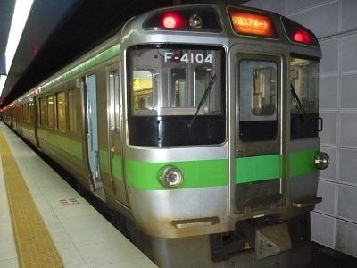 P1120241A.jpg