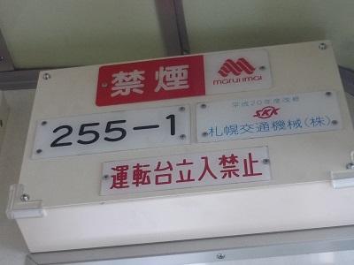 P1120331C.jpg