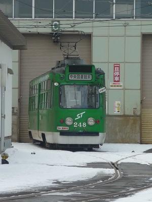 P1120349C.jpg