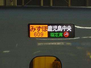 P1120487A.jpg