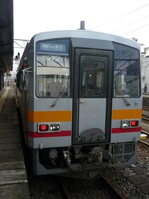 P1120575B.jpg