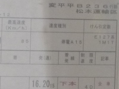 P1120620C.jpg