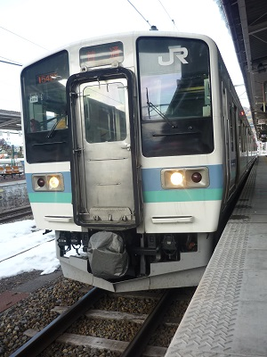 P1120645C.jpg
