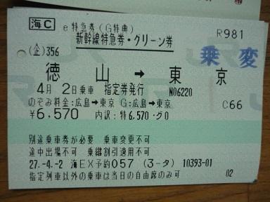 P1120926B.jpg