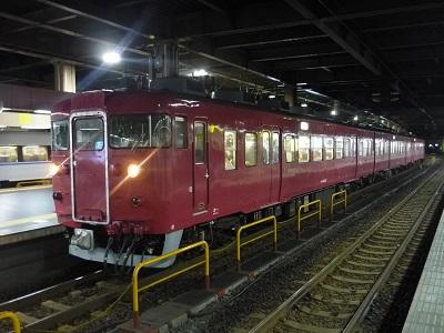 P1130136.JPG