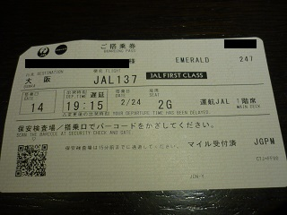 P1140490.JPG