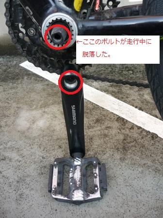 P1140626.JPG