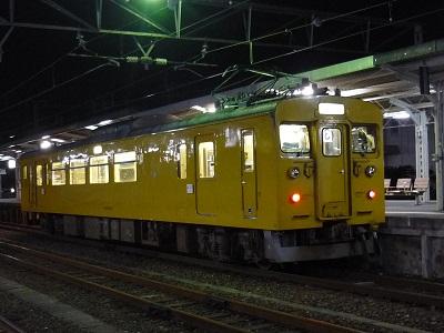 P1140632.JPG