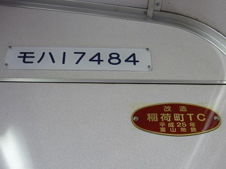 P1140384.JPG